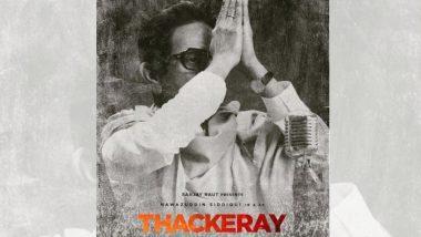 Aaple Saheb Thackeray: महाराष्ट्राचा वाघ आला म्हणतं 'ठाकरे' सिनेमातील हिंदूहृदयसम्राट बाळासाहेबांचे गाणे प्रदर्शित