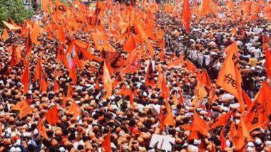 आज ब्राम्हण समाजाचे आझाद मैदानावर धरणे आंदोलन