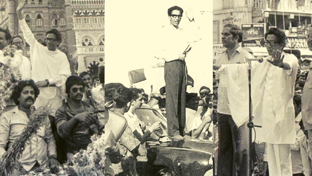 Balasaheb Thackeray Death Anniversary: बाळासाहेब ठाकरे यांच्याबाबत 'या' 7 गोष्टी तुम्हाला माहित आहेत का? पहा 'हे' दुर्मिळ फोटो