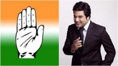 लोकसभा निवडणूक 2019: अभिनेता कृष्णा अभिषेक देणार काँग्रेसला हात? उत्तर मुंबई मतदारसंघातून राजकारणाच्या मैदानात?