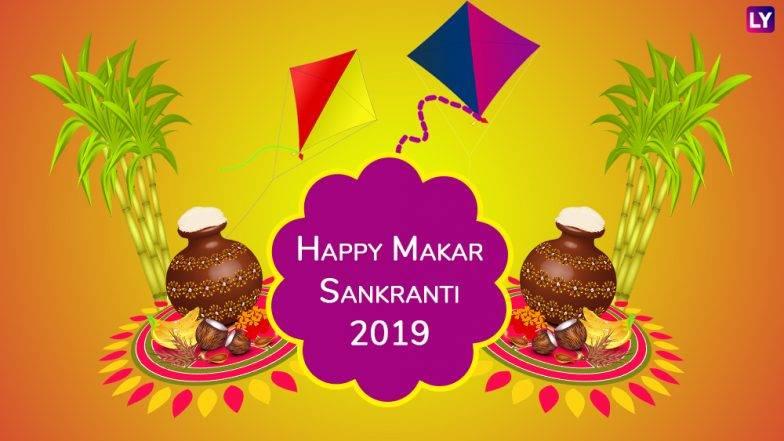 Makar Sankranti 2019 : जाणून घ्या भोगी, संक्रांत आणि किंक्रांत अशा तीनही दिवसांचे महत्व