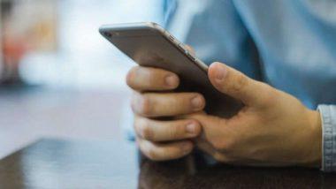 देशातील पहिलं मोबाईल व्यसनमुक्ती केंद्र प्रयागराज मध्ये; पहिल्याच दिवशी 15 जण उपचारासाठी दाखल