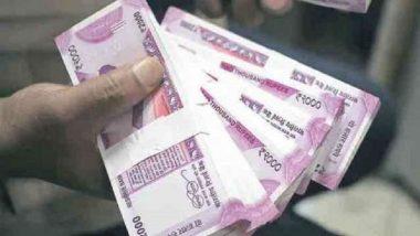 मुंबई: 2000 रुपयांच्या नोटा बघण्याच्या बहाण्याने ताज महल हॉटेलच्या कॅशिअरला चक्क 46 हजारांना गंडवलं