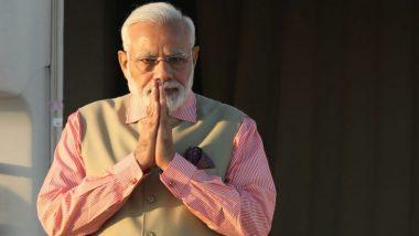 पंतप्रधान नरेंद्र मोदी यांना मिळालेल्या भेटवस्तूंचा होणार लिलाव