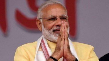 PM Narendra Modi Rally In Nanded: पाकिस्तानकडून पैसे घेणाऱ्यांशी काँग्रेस चर्चा करु इच्छिते - पंतप्रधान मोदी