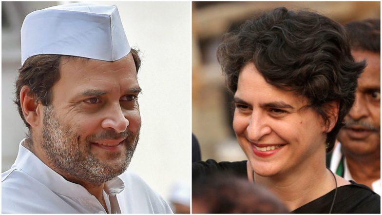 प्रियंका गांधी निवडणूक लढवणार का? बहिणीच्या राजकीय एण्ट्रीवर राहुल गांधी यांची दिलखुलास प्रतिक्रिया