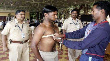 Maharashtra Police Bharti 2020: पोलीस दलात मेगाभरतीची संधी, लवकरच 8 हजार रिक्त पदांवर उमेदवारांची निवड केली जाणार