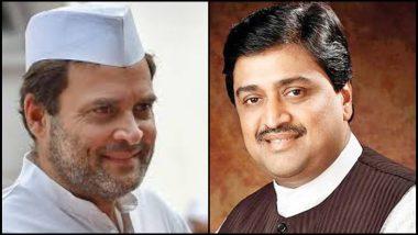 2019 मध्ये महाराष्ट्राचा पंतप्रधान ? राहुल गांधी नांदेड मतदारसंघातून लोकसभा निवडणुकीच्या रिंगणात? 5 मुद्दे