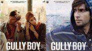 गल्ली बॉय सिनेमाला 'या' कारणासाठी ऑस्कर मिळणार नाही; कमाल खान ची ट्विटर वर भविष्यवाणी