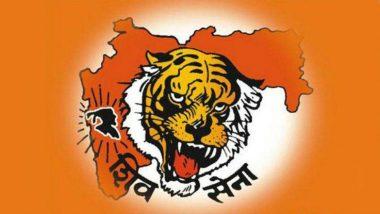 Shiv Sena 53rd Anniversary: मराठी माणसांच्या हक्कासाठी झटणाऱ्या शिवसेना पक्षाच्या आतापर्यंतच्या प्रवासाच्या काही महत्वाच्या गोष्टी, जाणून घ्या