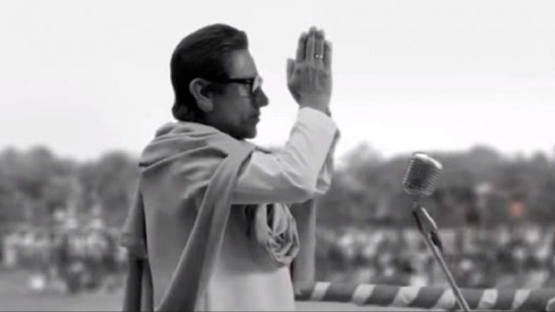 ठाकरे सिनेमाचा 'फर्स्ट डे फर्स्ट शो' पहाटे 4 वाजता, महाराष्ट्रात भारतीय सिनेमाच्या इतिहासातील पहिलीच घटना