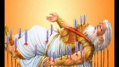 Makar Sankranti 2019 : इच्छामरणाचा वर असलेल्या भीष्मांनी संक्रांतीला केला होता प्राणत्याग; जाणून घ्या काय होते कारण
