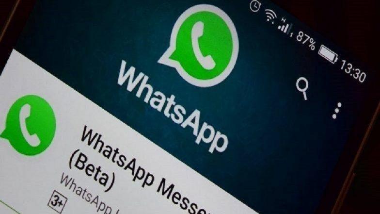 WhatsApp वर 'या' कारणामुळे मित्राचे 'Status' प्रथम दिसणार नाही