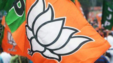 Maharashtra Assembly Elections 2019: भाजप कडून जाहीर करण्यात आलेल्या उमेदवार यादीतून 'या' बड्या नेत्यांना डच्चू, पण का?