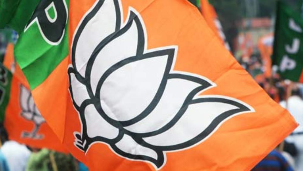 Maharashtra Legislative Council Elections 2020: महाराष्ट्र विधान परिषद निवडणूकीसाठी भाजपने जाहीर केली उमेदवार यादी; एकनाथ खडसे, पंकजा मुंडे आणि विनोद तावडे यांना वगळलं