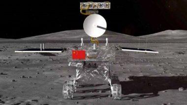 चंद्राच्या अंधाऱ्या भागावर चीनने उतरवले यान; रचला नवा इतिहास