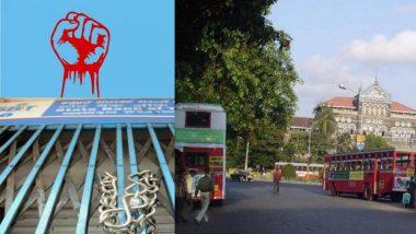 Bharat Bandh, Bank Strike, BEST Strike: मुंबईकरांना 8,9 जानेवारीच्या 'भारत बंद' मध्ये कोणत्या सेवा मिळणार, कशाचा फटका बसणार?