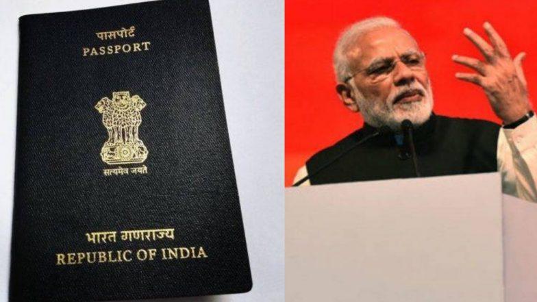 भारतीयांना लवकरच मिळणार Chip Based E-Passports, काय असतील या नव्या पासपोर्टची वैशिष्ट्य