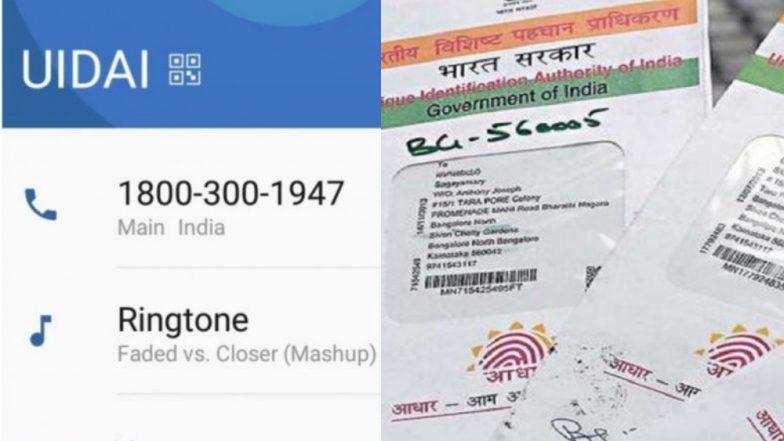UIDAI च्या नावाने पुन्हा आपोआप सेव्ह होतोय नंबर, तुमच्या फोन मध्येही 1800-300-1947 हा नंबर दिसताच डिलीट करा