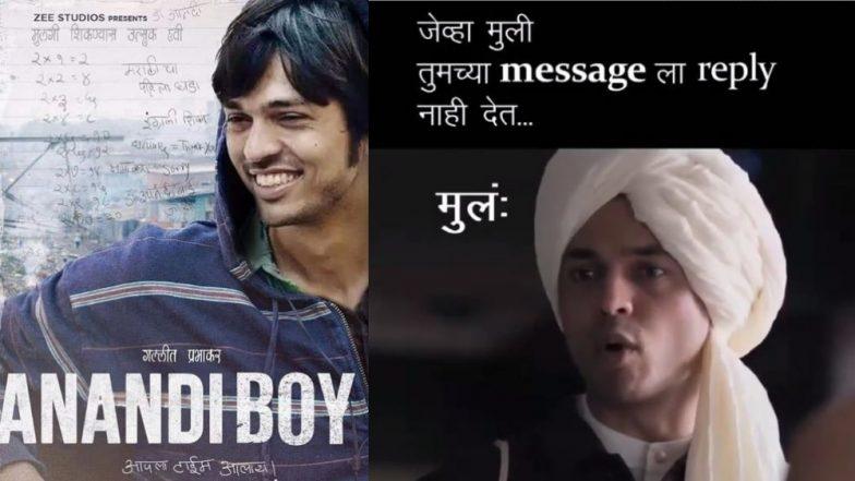 'आनंदी गोपाळ' सिनेमाच्या टीझर वरून बनवलेले धम्माल Memes सोशल मीडियावर व्हायरल!