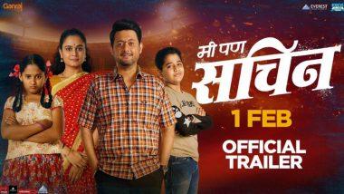 Me Pan Sachin Trailer: 'मी पण सचिन..' सिनेमाचा ट्रेलर रसिकांच्या भेटीला, 'पुणे रॅप' फेम श्रेयस जाधवचं दिग्दर्शनात पदार्पण