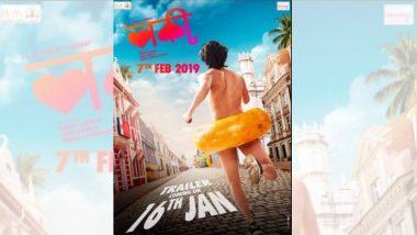 Luckee Poster: अभय महाजनच्या Nude Look मध्ये सिनेमाचं दुसरं पोस्टर, 16 जानेवारीला भेटीला येणार 'लकी' ट्रेलर!