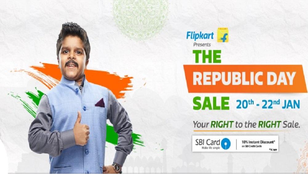 Flipkart Republic Day Sale: फ्लिपकार्ट सेलमध्ये 'या' स्मार्टफोनवर मिळतेय 8000 रुपयांची सूट, आजच खरेदी करा