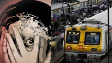 पश्चिम रेल्वेच्या लोकलमध्ये महिलांवर केमिकल टाकणाऱ्या माथेफिरुची दहशत,संशयित ताब्यात