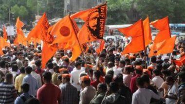 मराठा समाजानंतर आता महाराष्ट्रामध्ये ब्राम्हण समाज आरक्षणाच्या मागणीसाठी एकवटणार , 22 जानेवारीला आझाद मैदानात आंदोलन