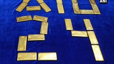 चेन्नई विमानतळावर सोन्याची तस्करी करणाऱ्या दोन कोरियन आरोपींना अटक