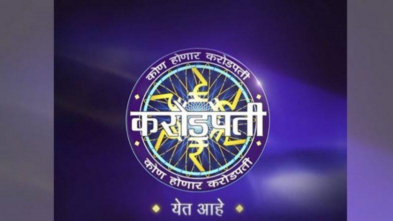 Kon Honaar Crorepati : सोनी मराठीवर लवकरच रंगणार 'हॉट सीट' वरचा उत्कंठावर्धक खेळ, पहा पहिली झलक (Video)