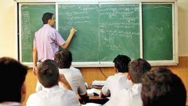 खुशखबर : राज्यात 3 फेब्रुवारीपासून सुरु होणार शिक्षकभरती