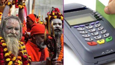 Kumbh Mela 2019: यंदा कुंभमेळा असेल कॅशलेस; दक्षिणा आणि शॉपिंगसाठी Paytm, स्वाईप मशीन्सची सोय