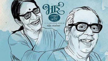 Bhai - Vyakti Ki Valli : पु. लं. देशपांडे यांच्यावरील चित्रपट वादाच्या भोवऱ्यात? पं. भिमसेन जोशी यांच्यासह गायिकेचे घराणे व्यसनी दाखवल्याच्या दृश्यावर आक्षेप