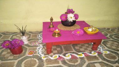 Makar Sankranti 2019 : मकर संक्रांती दिवशी सुगड पूजन कसे करावे?