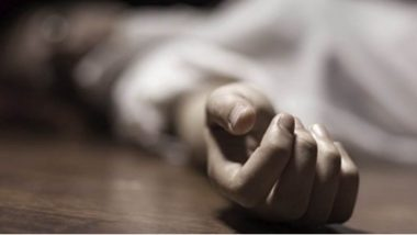 मुंबई: कल्याण रेल्वे स्थानकामध्ये बॅगेत सापडले महिला मृतदेहाचे तुकडे