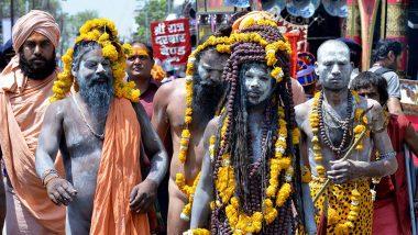 Kumbh Mela 2019: नागा साधूंची कथा तुम्हाला माहिती आहे का? जाणुन घ्या येथे