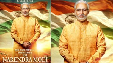 PM Narendra Modi Biopic First Look : नरेंद्र मोदी यांच्या जीवनावर आधारीत बायोपिकचा फर्स्ट लूक प्रदर्शित