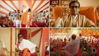 'ठाकरे' सिनेमामधून सचिन खेडेकरचा आवाज गायब,  तुम्ही ऐकली का 'Thackeray' ची नवी झलक