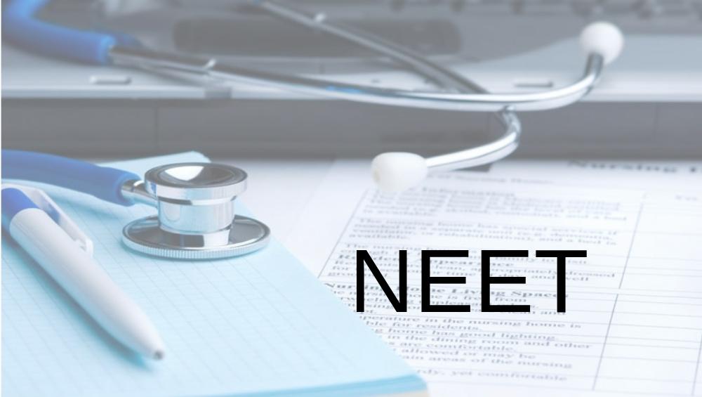 NEET 2020 Exam: 13 सप्टेंबर रोजी होणार 'नीट' परीक्षा; ntaneet.nic.in वर लवकरच जारी होईल Admit Cards