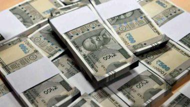 200,500 आणि 2000 रुपयाच्या भारतीय नोटांना नेपाळमध्ये चलनात मान्यता मिळावी यासाठी RBI कडे The Nepal Rastra Bank ची पत्राद्वारा मागणी