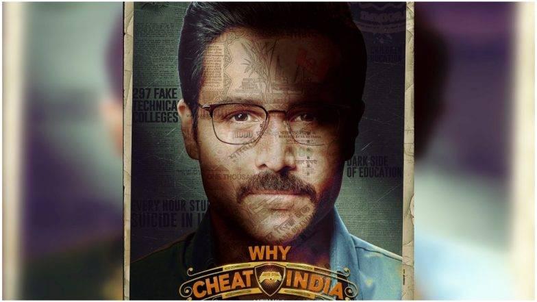 प्रदर्शनाच्या एक आठवडाआधी बदलले Emraan Hashmi च्या Cheat India चे शीर्षक; जाणून घ्या काय आहे नवीन नाव