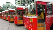 Dahi Handi 2019 Mumbai Traffic Advisory: जन्माष्टमी आणि दहीहंडी सोहळ्याच्या पार्श्वभूमीवर BEST Bus च्या निवडक मार्गामध्ये बदल; पहा बदललेल्या बेस्ट बसच्या मार्गाची यादी