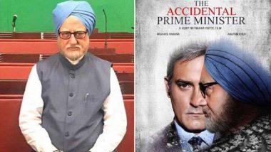 The Accidental Prime Minister सिनेमावरुन अनुपम खेर यांच्याविरोधात तक्रार दाखल