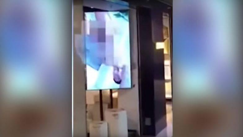 चीनमध्ये IKEA मधील दुकानात अचानक सुरु झाली XXX क्लिप, पाहा व्हिडिओ