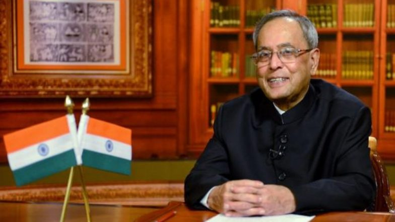 Bharat Ratna 2019: माजी राष्ट्रपती प्रणब मुखर्जी यांना आज प्रदान होणार 'भारत रत्न' पुरस्कार
