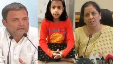 8 वर्षांच्या मुलीने राहुल गांधींना समजावली राफेलची किंमत; निर्मला सीतारमण यांनी शेअर केला व्हिडिओ (Video)