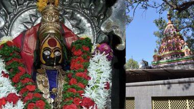 Navratri Festival 2021: याही वर्षी नवरात्रोत्सव साधेपणाने होणार साजरा, कोरोनाच्या पार्श्वभूमीवर मंदिरात भाविकांना असणार प्रवेशबंदी, शासनाकडून ऑनलाइन दर्शनाची सोय उपलब्ध