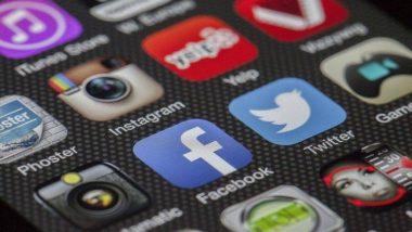 Facebook, Instagram Down: सोशल मीडिया फेसबुक व इंस्टाग्राम डाऊन; ट्वीटरवर तक्रार करत वापरकर्त्यांनी पोस्ट केले भन्नाट मीम्स (See Tweets)