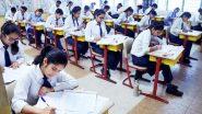 Maharashtra State Board Exams 2020 Tips: 12वीच्या परीक्षेला उद्यापासून सुरुवात; 'या' महत्वाच्या टीप्सने कमी करा परीक्षेचा ताण!